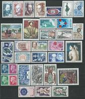FRANCE ANNEE COMPLETE 1967  ** TTB  1 - France