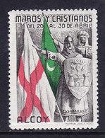 VIÑETA ALCOY FIESTAS 1951 - CATALOGO DOMINGUEZ Nº 4 - NUEVA - OCASION REBAJADO - Vignetten Van De Burgeroorlog