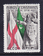 VIÑETA ALCOY FIESTAS 1951 - CATALOGO DOMINGUEZ Nº 4 - NUEVA - OCASION REBAJADO - Viñetas De La Guerra Civil