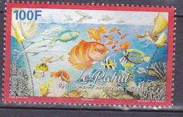 POLYNESIE 2019 LE RAHUI  MNH** - Polynésie Française