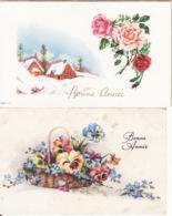 2 Mignonnettes, Gougeon,  Fleurs Et Paysage Enneigé, Bonne  Année - Neujahr
