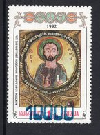 1994 APOSTLE SIMON Surcharged Of Georgia With A Value: 10,000 Georgian Kuponi MNH Stamp, As Shown Here - Georgien