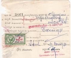 CAMB 6 - CAMBODGE Reçu Fiscal De 1971 - Cambodge