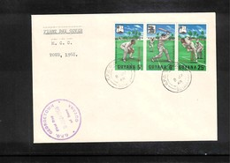 Guyana 1968 Cricket FDC - Cricket