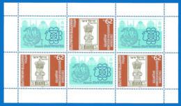BULGARIA 1989 Year ,  S/S Block Mint MNH(**)  INDIA'89 - Blocs-feuillets