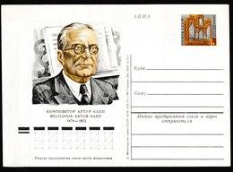 N 261) Sowjetunion 1978 *: 100. Geburtstag Komponist Artur Kapp, Orgel - Musik