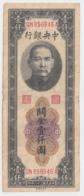 CHINA 1000 CUSTOMS GOLD UNITS 1947 VG PICK 339c - China