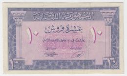 Lebanon 10 Piastres 1950 AXF RARE Banknote Pick 47 - Liban