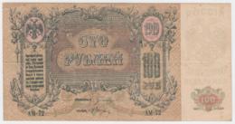 SOUTH RUSSIA 1919 100 Rubles VF++ S417 - Russia