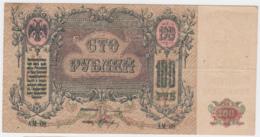SOUTH RUSSIA 1919 100 Rubles AVF+ S417 - Russia