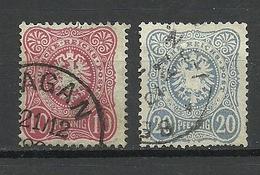 Deutsches Reich 1879/1880 Michel 41 - 42 O - Duitsland