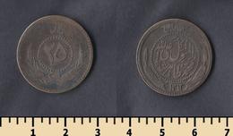 Afghanistan 25 Pul 1934 - Afghanistan