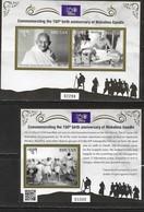 BHUTAN, 2019, MNH, GANDHI,SHEETLET+S/SHEET - Mahatma Gandhi