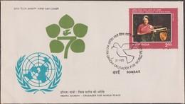 Inde 1985 Y&T 829, Michel 1013, Scott 1079. Hommage à Indira Gandhi - FDC