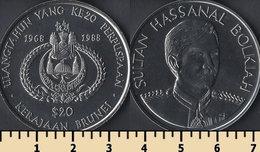 Brunei 20 Dollars 1988 - Brunei