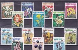 KAMPUCHEA : Fleurs : Y&T : 477 O à 483 O -553 O à 559 O - Kampuchea
