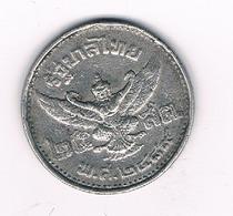 25 SATANG 1946 THAILAND /5763/ - Thaïlande