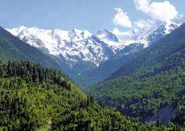 1 AK Georgien * Svanetien Landschaft In Dieser Historische Region Im Kaukasus * - Georgien