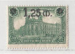 MiNr.116 Xx Deutschland Deutsches Reich - Ungebraucht