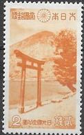 JAPAN 1938 Nikko National Park - 2s Nantai Volcano MH - Unused Stamps