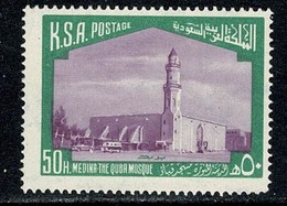 K.S.A. 1976  Yv  415**,   MNH - Arabie Saoudite