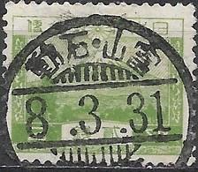 JAPAN 1926 Mt. Fuji - 2s - Green FU - Unused Stamps