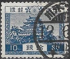 JAPAN 1926 10s. Nagoya Castle - 10s - Blue FU - Unused Stamps