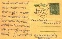 India Postal Stationery Ashoka 5ps Ambica Pulse Mill Ahmedabad Tiger - Interi Postali