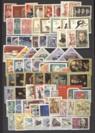 C 264++  -  Russie  -  Année Complète  :  1971  ** , 116 Timbres +  6 Blocs - 1923-1991 USSR