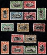 S042.-. BELGIUM CONGO. 1910-1915 - SC#: 45-59 - MH / USED - - Belgisch-Kongo