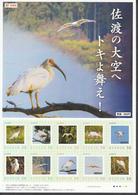 Japan, Bird, Birds, Personalized Self Adhesive Sheetlet, MNH**, Excellent Condition. - Vögel