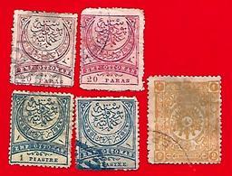 4250 - TURQUIE  --  1884+1892   Lot  De  Timbres Oblitérés - 1921-... République