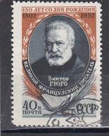 USSR 1952 - Victor Hugo, Mi-Nr. 1632, Used - 1923-1991 USSR
