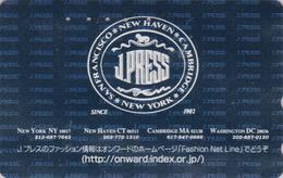 Télécarte Japon / 110-016 - PRESSE - J PRESS NEW YORK SAN FRANCISCO USA CAMBRIDGE - Japan Phonecard - 10 - Publicité
