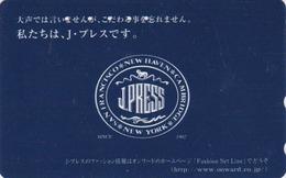 Rare Télécarte Japon / 110-016 - PRESSE - J PRESS NEW YORK SAN FRANCISCO USA CAMBRIDGE - Japan Phonecard - 11 - Publicité