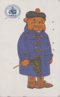Télécarte Japon / 110-011 - PRESSE - J PRESS NEW YORK USA - CHIEN BOULEDOGUE - Animal BULLDOG DOG Japan Phonecard - 15 - Chiens