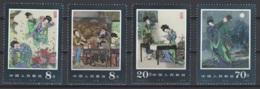 République Populaire De Chine 1984:  Timbres Neufs, MNH, **.  Scott N° 1954/54. Cote 2013 :  5,90 £ - 1949 - ... République Populaire