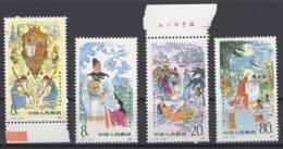 République Populaire De Chine 1985:  Timbres Neufs, MNH, **.  Scott N° 1992/95. Cote 2013 :  4,50 £ - 1949 - ... République Populaire