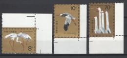 République Populaire De Chine 1986:  Timbres Neufs, MNH, **.  Scott N° 2033/35. Cote 2013 :  3,95 £ - 1949 - ... République Populaire