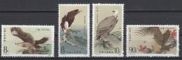 République Populaire De Chine 1987:  Timbres Neufs, MNH, **.  Scott N° 2078/85. Cote 2013 :  6,70 £ - 1949 - ... République Populaire