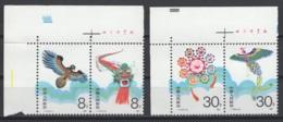 République Populaire De Chine 1987:  Timbres Neufs, MNH, **.  Scott N° 2085a & 2087a. Cote 2013 :  5,50 £ - 1949 - ... République Populaire