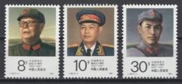 République Populaire De Chine 1987:  Timbres Neufs, MNH, **.  Scott N° 2088/90. Cote 2013 :  3,90 £ - 1949 - ... République Populaire