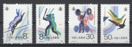 République Populaire De Chine 1987:  Timbres Neufs, MNH, **.  Scott N° 2121/24. Cote 2013 :  2,10 £ - 1949 - ... République Populaire