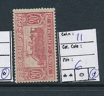 FRANCE CF YVERT 11 LH - Colis Postaux