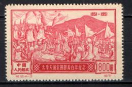CINA - REPUBBLICA POPOLARE - 1951 - RIVOLTA CONTADINA DI TAIPING - CENTENARIO - SENZA GOMMA - 1949 - ... People's Republic