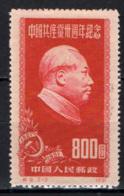 CINA - REPUBBLICA POPOLARE - 1951 - PRESIDENTE MAO TSE-TUNG - SENZA GOMMA - 1949 - ... People's Republic