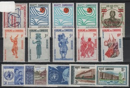 CGE 30 - CAMBODGE N° 193/207 Neufs** - Kambodscha