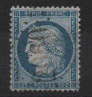 GC  2060  Loiret - Marcophilie (Timbres Détachés)