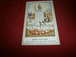 Vieux Papiers > Chromos & Images > Images Religieuses - Santini