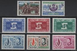 CGE 33 - CAMBODGE N° 208/13 + 224/24 Neufs** - Cambogia
